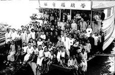 China Roots (Oriental Boat Mission)